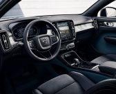 Volvo & Leather